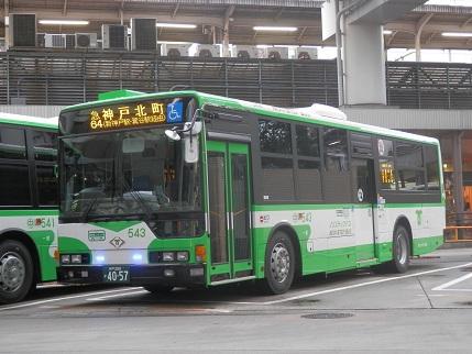 Category:神戸市交通局 (page 1 ...
